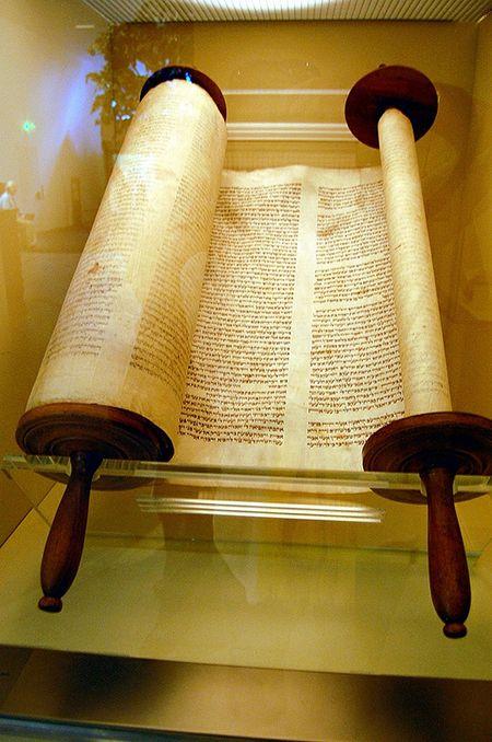 Torah, Jewish Museum, Berlin