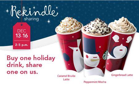 Starbucks-share-event